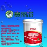 广西防水砂浆加盟广西防水砂浆价格赛丽K11通用型防水砂浆