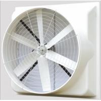 风机种类鑫联新玻璃钢风机负压风机中的佼佼者