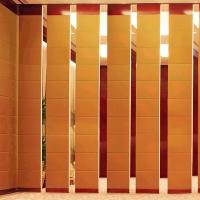 活动隔断墙 酒店移动活动墙 电动实木隔断