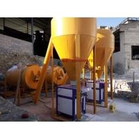 单机型干粉砂浆生产设备生产各种干粉砂浆