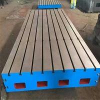 生铁平台 铸造平板 HT200铸铁工作台