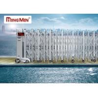 红门电动门,红门悬浮门,红门伸缩门,红门电动门维修