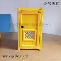 玻璃钢天燃气表箱 一位表箱  机压燃气表箱 美佳玻璃钢