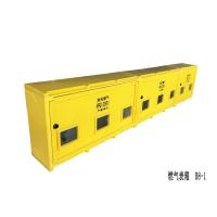 SMC新型機壓燃氣表箱
