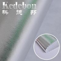 鋼結構用0.3mm聚酯膜隔汽層