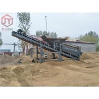 建亞機械節能環保篩砂機全自動篩沙機