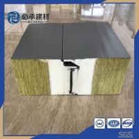 外墙横铺板 横装岩棉夹芯板 金属面岩棉幕墙复合板