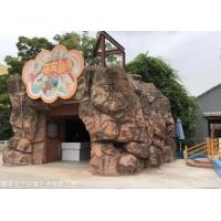 滁州假山塑石、滁州水泥假山