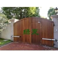 綠夏定制門-鋼木復合庭院門 平開門 平移門 折疊門等
