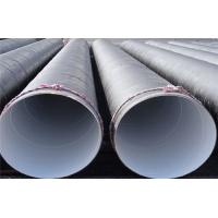 饮用水专用IPN8710防腐螺旋焊管