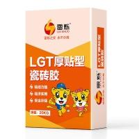 雷烁LG厚贴型瓷砖胶