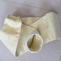 工业除尘器布袋涤纶防尘过滤袋常温清灰布袋耐高温布袋精选厂家