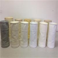 锅炉三防除尘布袋 耐高温玻纤过滤袋 过滤清灰集尘袋