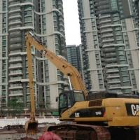 供應小松pc350挖掘機加長臂