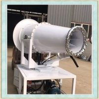 衢州市風送式除塵噴霧機信譽好的廠家
