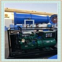 扬州市拆迁房雾炮机质量保证价格优惠