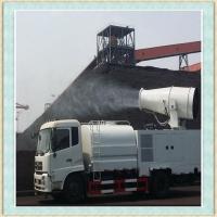 岳阳市采石场车载雾炮机销售厂家