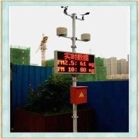 福建三明公路空气检测仪建筑工地空气检测仪