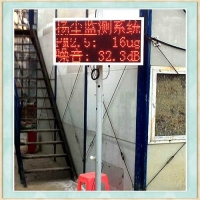 钦州市工地空气检测仪支持定制