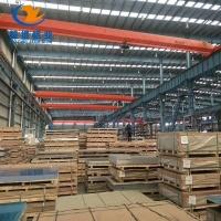 山东济南5052铝板,桥架专用铝板