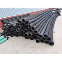 钢丝耐油橡胶管DN150
