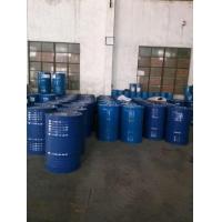 甲油膠彩膠專用無氣味UV改性環氧丙烯酸樹脂HD-1232