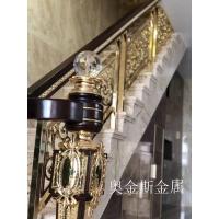 定做奧金斯中式銅鋁樓梯扶手傳統手工卓越品質