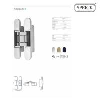 铰链系列-SPEICK施贝德-五金锁具
