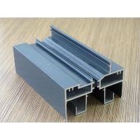 铝合金型材加工制作