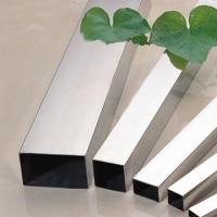 201不锈钢扁管 矩形管 品牌-图片-价格