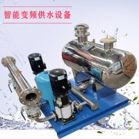 卓智 恒压变频给水装置 自动生活给水设备 特点