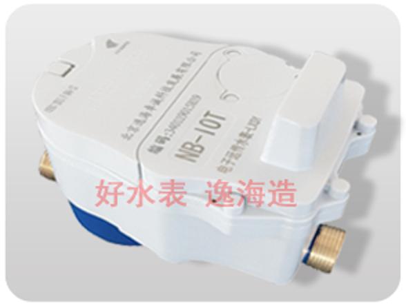 防水型射频式IC卡智能水表