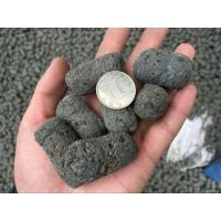 榆林建筑陶粒 直销供应