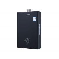 沐克燃气热水器JSQ20-R518