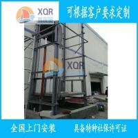 导轨式升降平台液压升降货梯链条导轨式货梯家用升降货梯