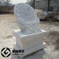石雕日晷 石雕计时器 日晷雕塑