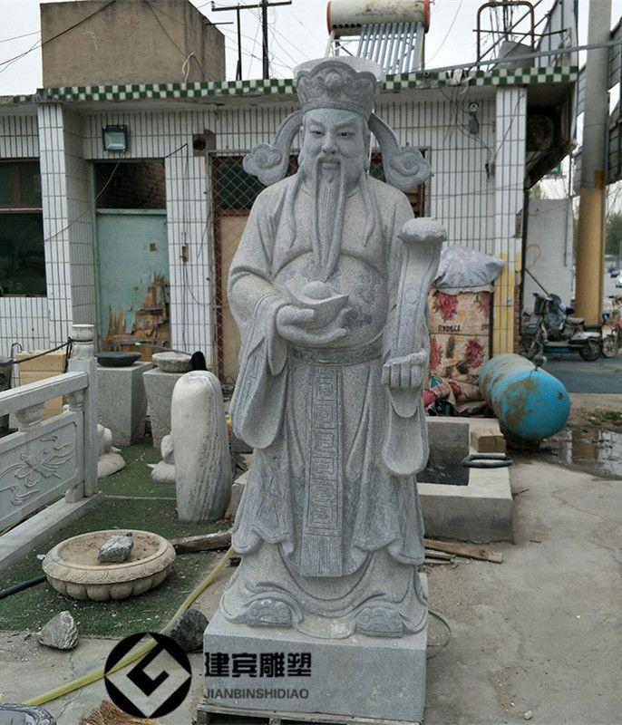 石雕财神 大理石财神爷雕像图片