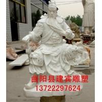 石雕关公雕像 汉白玉关公像石雕厂家