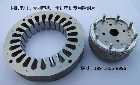 极薄B20AT1200硅钢片B20AT1500及B30A30