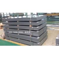 宝钢B20AV1200电工钢B20AV1300及B20AT1