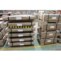 新能源B27AV1400硅钢B30AV1500材料B35AV