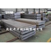 BS700MC酸洗卷及S700MC宝钢材料