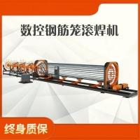 中科智能ZKT-2200数控钢筋笼滚焊机