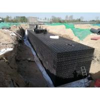 雨水收集利用、沈阳炭纤维雨水收集模块