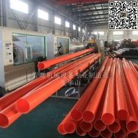 Mpp 电工护线管设备厂家