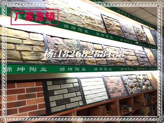 文化石烧结砖透水砖广场砖湖南厂家供应
