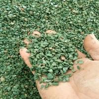 铺路洗米石,园艺洗米石红色洗米石  蓝色洗米石
