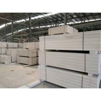蒸压加气板材/加气墙板/加气楼板/加气屋面板