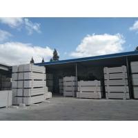 嘉興ALC板 ALC墻板一立方 一平方包工包料