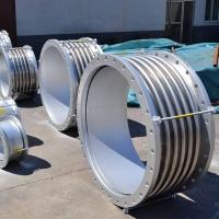 304不锈钢波纹补偿器金属膨胀节伸缩节通用法兰波纹管真空补偿